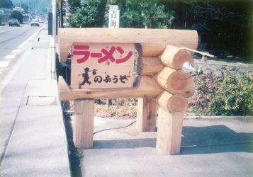 signboard01